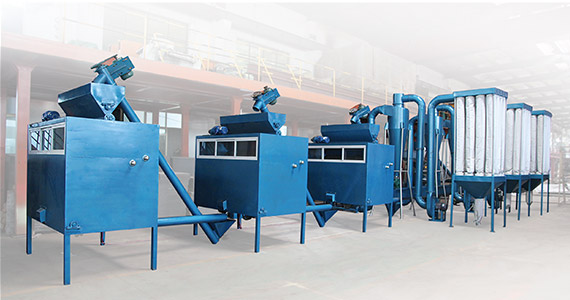 ACP Separating Machine(JET-AS-200/400/600)